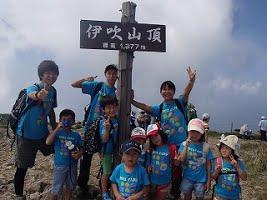 Natsu Program 21